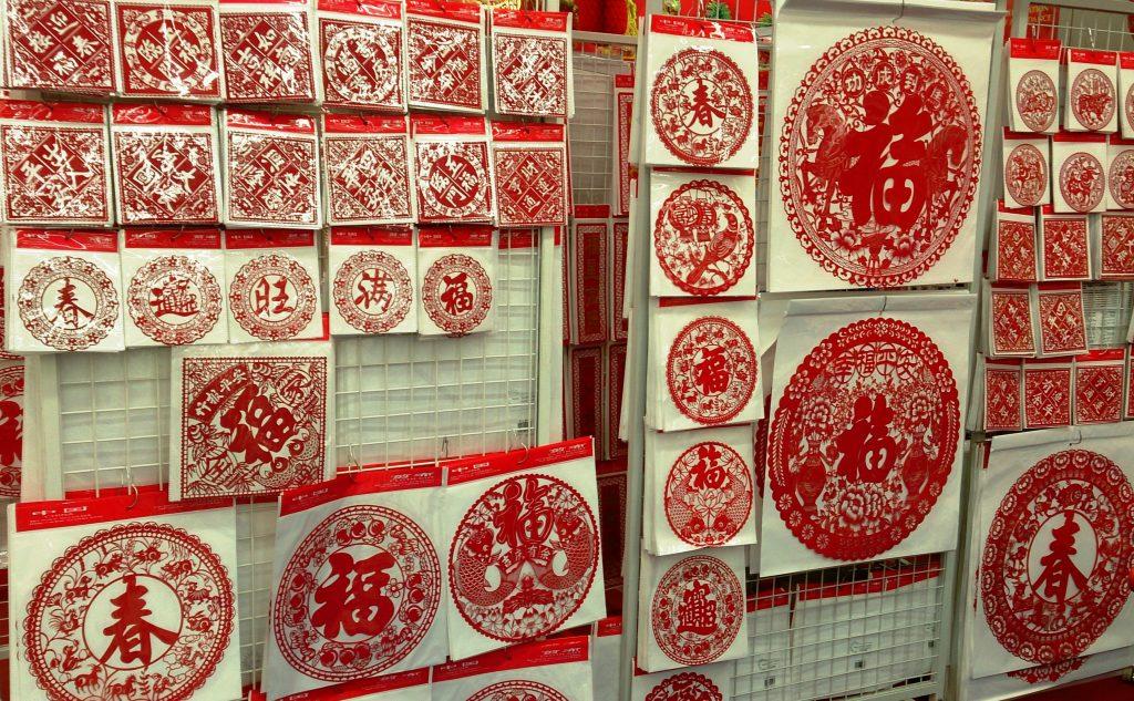 Seni Pemotongan Kertas Cina, Populer karena Biaya Rendah dan Keseniannya